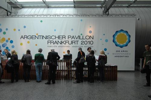30BM10_ArgPavillon