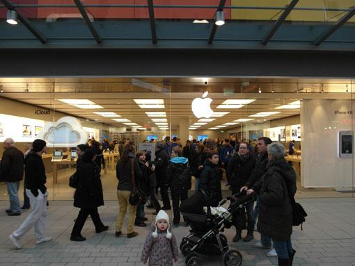 AppleStore_MTZ