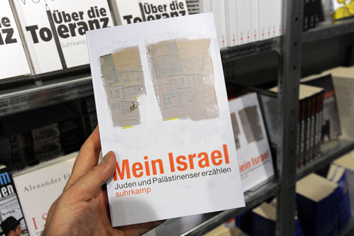 12_FBM2015_Mein-Israel1